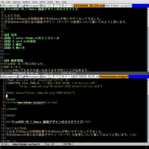 FreeBSD-10.1 Emacs 画面デザインのカスタマイズ