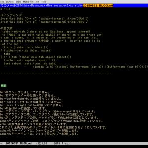 FreeBSD-10.1 Emacs タブ化により使い勝手が向上