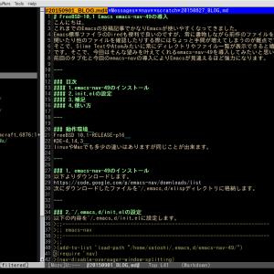 FreeBSD-10.1 Emacs emacs-nav-49の導入