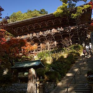 神社に親しもう☆番外編⑫☆姫路城にほど近い西の比叡山☆書写山 圓教寺
