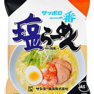 マイ袋麺ベスト3・・
