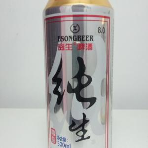 ついに本格的な夏到来!夏はやっぱり「純生」ビール!?