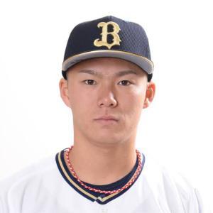 山本由伸、オリックスのエースナンバー『18』継承へ