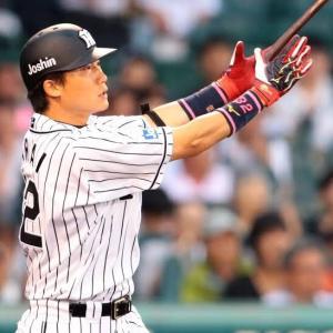 阪神で12年から2年連続2桁本塁打を放った新井良太さんが一軍コーチ昇格