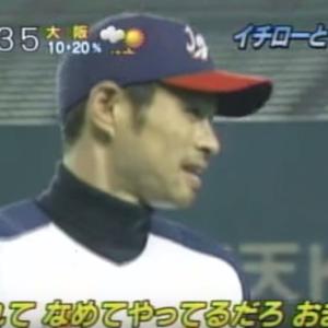松坂大輔さんが14年ぶりに西武に戻るのに誰も興味無い