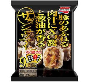 焦がしにんにくのマー油と葱油が香るザ☆チャーハン(600g)買ってきたぞ!!