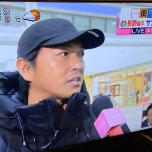 元読売巨人軍、長野久義さんの現在がこちら