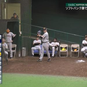 菅野がまだブルペンで投げてるらしい