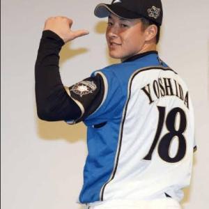 【悲報】吉田輝星、体脂肪21%「宮崎にはダイエットしに来ました。パイの実食べるのやめます」