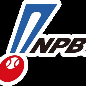 【朗報】NPB「5月8日開幕と143試合フル実施を目指す」