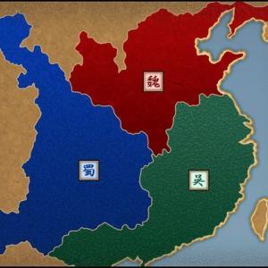 三国志ってどうにか劉備を主役にして盛り上げようとしてたけどさ