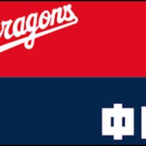【中日】ドラ5岡林、1軍昇格へ 仁村監督「2軍で一番いい打者」