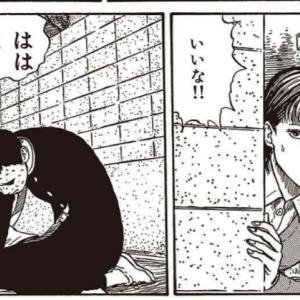 伊藤潤二傑作集 11 潰談  伊藤潤二