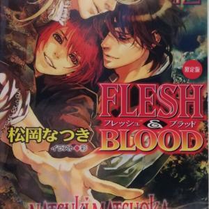 FLESH & BLOOD 12  松岡なつき