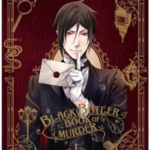 黒執事 Book of Murder 上巻・下巻