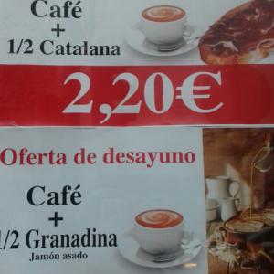 美味しいグラナダトーストとカフェオレ♪♪