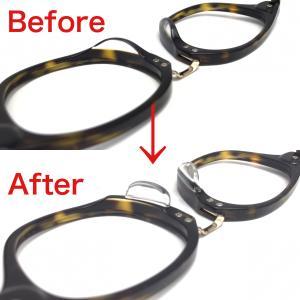 メガネの鼻盛り加工