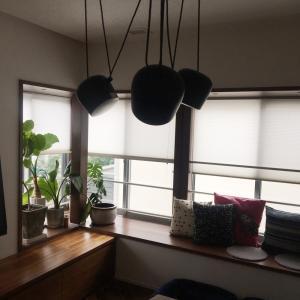 【カーテン選び】ルーセントホームショールームへ