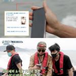 韓国旅行|【イ・ソジン】最後のゲスト予告…「三食ごはん」ファンの歓声炸裂!