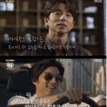 韓国旅行|【コンユ】の『コプ』出演に乗り気でなかった理由 「俳優として経験する思春期」 (再び二十歳)♪