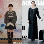 韓国旅行|【チョン・ユミ – キム・ゴウン】ゴージャスな秋のファッション、どこのもの?