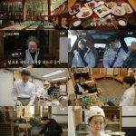 韓国旅行 初回放送『ユンステイ』最高視聴率12.6%!韓屋美をまともに伝達〜♪