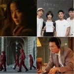 韓国旅行 『ペーパーハウス韓国版』からチョン·ウソン制作『静けさの海』まで:NETFLIXが2021年に準備中のとてつもないK-コンテンツ♪