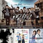 韓国旅行 「もう10年?」今も活躍する彼らを観て! 懐かしい2011年のドラマたち♪