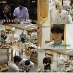 韓国旅行 『ユンステイ』放送2回で視聴率10%突破! 瞬間最高14.3%まで♪