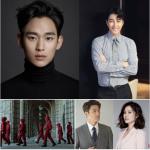 韓国旅行 今年放送予定のリメイクドラマ『ペーパーハウス』から『アンダーカバー』『あの日の夜』『メンタリスト』まで♪