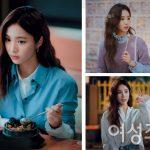 韓国旅行|『Run on』【シン·セギョン】のフェミニンカジュアルルック♪