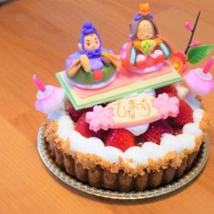 菓子工房 T.YOKOGAWA 岸和田店