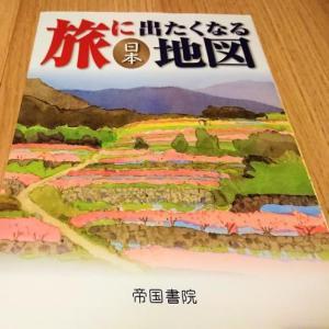旅に出たくなる日本地図