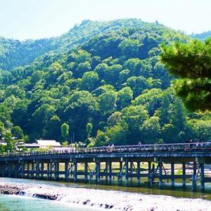 京都嵐山(渡月橋・トロッコ列車・竹林の小径)~ティーラテ専門店CHAVATY(チャバティ)kyoto arashiyama