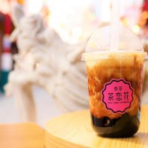 神戸南京町食べ歩き(老祥記の豚まん・神戸コロッケ・黒糖タピオカミルクティー)