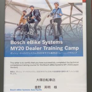 Bosch eBikeの修理受付け開始します。