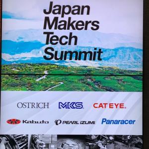 Japan Makers Tech Summit 2019
