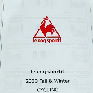 le coq sportif 2020秋冬サイクリングウェアの展示会に来ています。