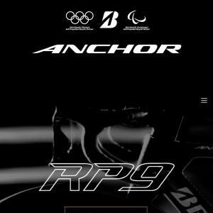 ブリヂストン  ANCHORよりRP9が受注開始となりました