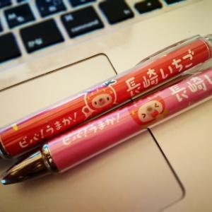 いちごのボールペン