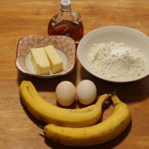 おやつ☆バナナパウンドケーキ♪