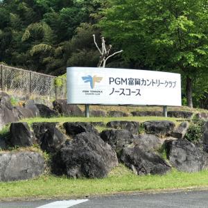 富岡カントリークラブ ノースコース