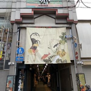 キャ二さんぽ31~高島屋