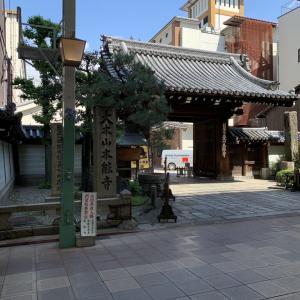 キャ二さんぽ43~本能寺