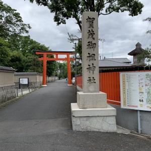 キャ二さんぽ53~下賀茂神社