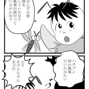 4コマ漫画『蜂ん子はちぶん』第41話「船内で感染症発生!」