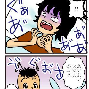 4コマ漫画『蜂ん子はちぶん』第44話「プロポリスの味」