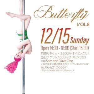 Butterfly vol.8