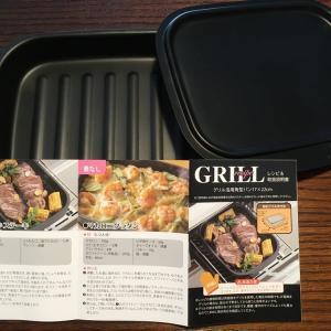 グリルパンを使った魚焼きグリル活用で時短レシピ