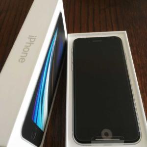 iPhone SE(第2世代)をお迎え♪